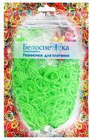 """Набор резиночек для плетения """"Светло-зеленый. 1000"""""""