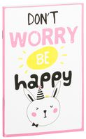 "Блокнот ""Don't worry be happy"" (А5)"