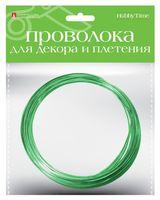 Проволока для плетения (3 м; зеленая; арт. 2-620/05)