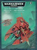 """Миниатюра """"Warhammer 40.000. Eldar Fire Prism / Night Spinner"""" (46-11)"""
