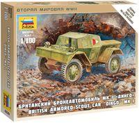 "Британский бронеавтомобиль Мк-1 ""Динго"" (масштаб: 1/100)"