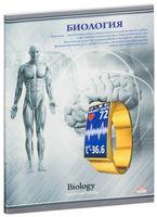 """Тетрадь в клетку для биологии """"Яркий акцент"""" 48 листов"""