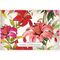 """Альбом для рисования """"Charming Flowers"""" (А4; 40 листов)"""