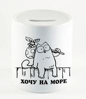 "Копилка ""Кот Саймона"" (арт. 434)"