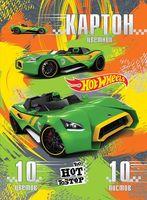 """Картон цветной """"Hot Wheels Super Car"""" (А4; 10 листов; 10 цветов)"""