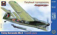 "Палубный торпедоносец ""Барракуда"" Fairey Barracuda Mk.II (масштаб: 1/72)"