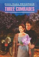 Three Comrades