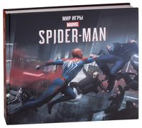 Мир игры Marvel. Spider-Man