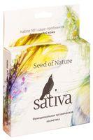 """Подарочный набор """"Sativa №1. Для молодой кожи"""" (6 пробников крема)"""