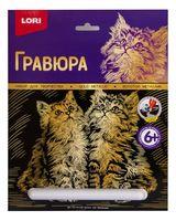 "Гравюра ""Котята"" (серебро)"