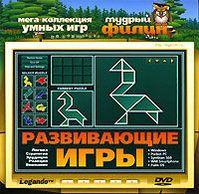 Мудрый филин: Развивающие игры