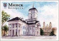 """Магнит сувенирный """"Ратуша"""" (арт. 1403)"""