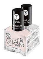 """Набор лаков для ногтей """"Gel Effect Duo"""" (тон: 334)"""