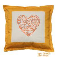 "Подушка ""Sweetheart"" (48x48 см; арт. 00-907)"