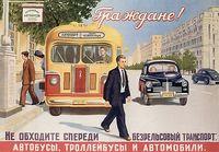 """Магнит сувенирный """"Советские плакаты"""" (арт. 1014)"""