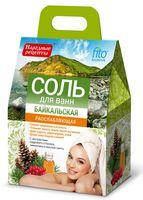 """Соль для ванн """"Расслабляющая"""" (500 г)"""