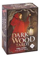 Dark Wood Tarot. Таро Темного леса (78 карт + руководство)