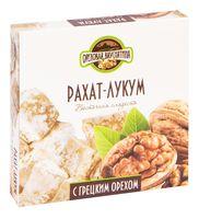 "Рахат-лукум ""Ореховая вкуснятина. С грецким орехом"" (350 г)"