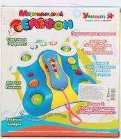 """Развивающая игрушка """"Телефон"""" (с обучающими карточками)"""