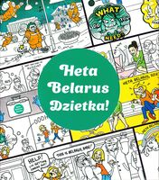 Heta Belarus Dzietka!