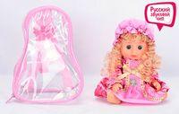 Интерактивная кукла (21 см; арт. AV1022)