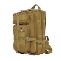Рюкзак П030-3 (28 л; бежевый)