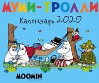 "Календарь настенный ""Муми-тролли"" (2019)"