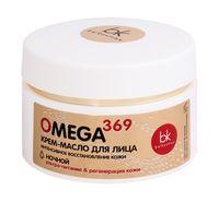 """Ночной крем-масло для лица """"Интенсивное восстановление кожи"""" (48 г)"""