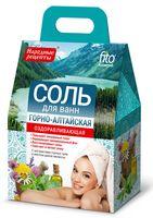 """Соль для ванн """"Оздоравливающая"""" (500 г)"""