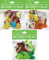 """Набор наклеек декоративных """"Животные"""""""