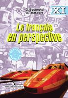 Французский язык. 11 класс. Учебник