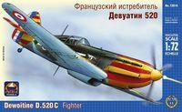 Французский истребитель Девуатин D.520 C (масштаб: 1/72)