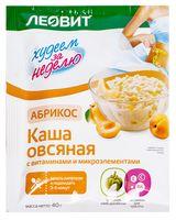 """Каша овсяная с витаминами и микроэлементами """"БиоСлимика. Абрикос"""" (40 г)"""