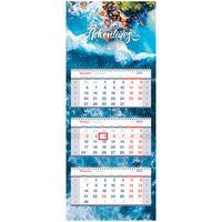 """Календарь квартальный настенный на 2022 год """"Premium. Adventures"""" (33x81 см)"""