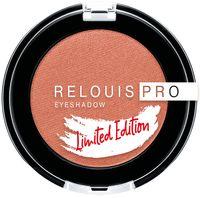 "Тени для век ""Relouis Pro Limited Edition"" тон: 01, marocco"