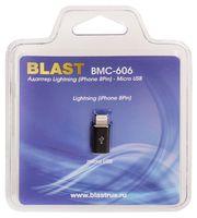 Адаптер Blast BMC-606 (черный)