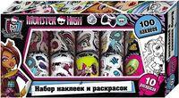 Monster High. Наклейки и раскраски в коробке (фиолетовый)