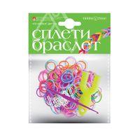 """Набор для плетения из резиночек """"Неоновые цвета"""" (150 шт.)"""