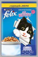 """Пресервы для котят """"Аппетитные кусочки"""" (85 г; курица в желе)"""