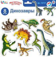 """Набор магнитов """"Динозавры"""""""