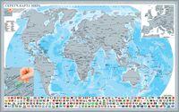 Скретч-карта мира (88х55 см)