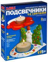 """Барельеф гипсовый """"Новогодняя сказка"""""""