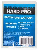 "Протекторы ""HardPro"" (64х89 мм; 100 шт.)"