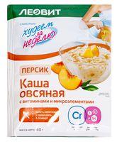 """Каша овсяная с витаминами и микроэлементами """"БиоСлимика. Персик"""" (40 г)"""