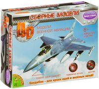 "Сборная модель ""Самолёт"" (масштаб 1/72; арт. ВВ2980)"