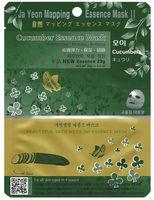 "Тканевая маска для лица ""Cucumber Essence Mask. С огурцом"" (23 г)"