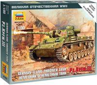"""Сборная модель """"Немецкий огнеметный танк Pz.Kpfw III"""" (масштаб: 1/100)"""