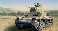 "Средний танк ""Carro armato M13/40"" (масштаб: 1/72)"