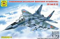 Современный российский фронтовой истребитель МИГ-29 9-13 (масштаб: 1/72)