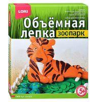 "Набор для лепки ""Зоопарк. Тигр"""